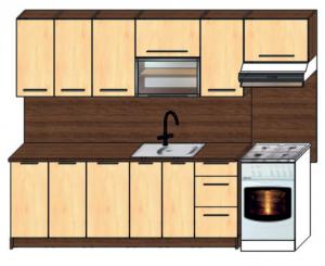 kuchyně plus 210 + 60